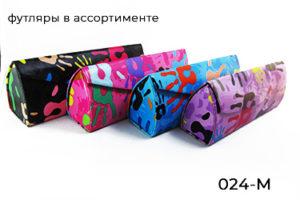 47шаблон_илин_ВК