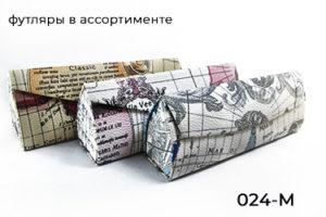 50шаблон_илин_ВК